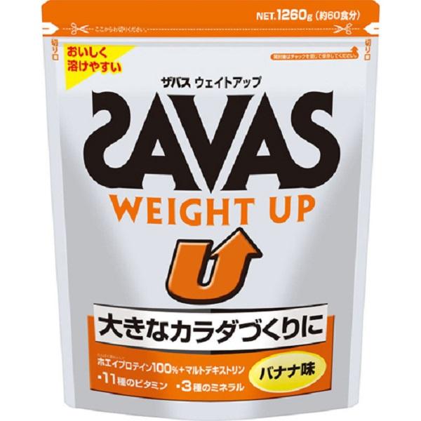 Sữa tăng cân Meiji Savas Weight Up