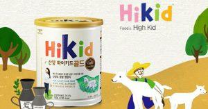 Sữa Hikid của Hàn Quốc dành cho trẻ từ 1-9 tuổi